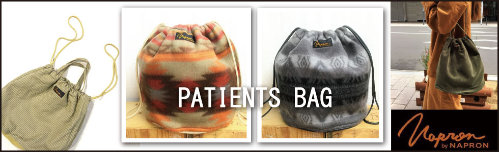 https://hrmhrm.ocnk.net/data/hrmhrm/image/high.quality/19-10-8NAPRON-PATIENTSBAG.jpg